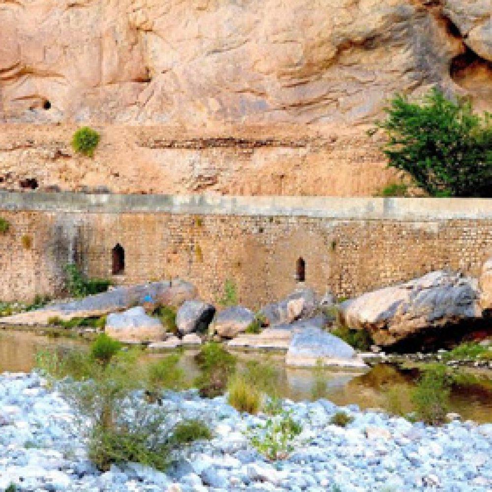 wadi-tanuf